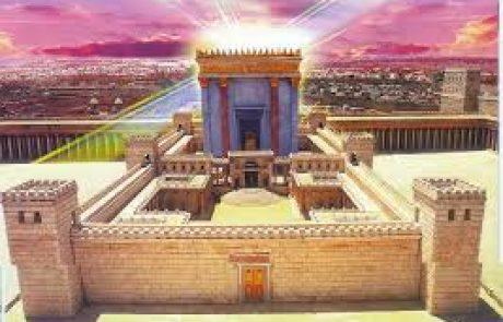 מראים את בית המקדש – שיעור לשבת חזון