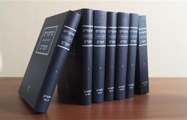 """בדיוק לפני 40 שנה: הרבי מודיע על הדפסת המשך תער""""ב"""