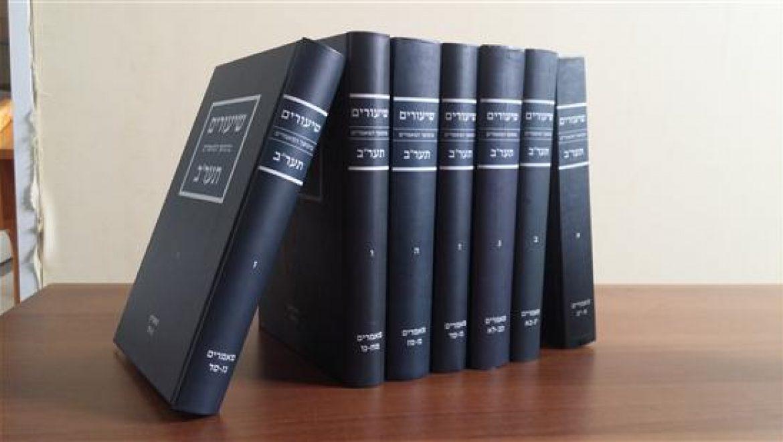 """שיעורים בהמשך תער""""ב, 7 ספרים בסידרה"""