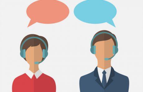 כח הדיבור בקשר הזוגי