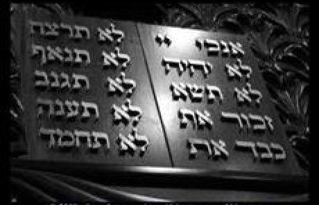 """משה דוד והבעש""""ט – שלשת השלבים בהחדרת האלוקות"""